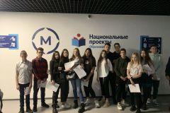 shkoly-2