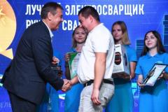 CZeremoniya-nagrazhdeniya-pobeditej-konkursa