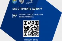 3_kart